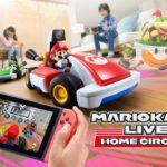 Mario Kart Live Home Circuit 1024x672 1 150x150 - Nintendo Switch : Super Mario 64, Sunshine et Galaxy arrivent dans une compilation (sans intérêt)