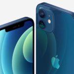 apple iphone 12 150x150 - MX4 : le smartphone aux allures d'iPhone 6 signé Meizu