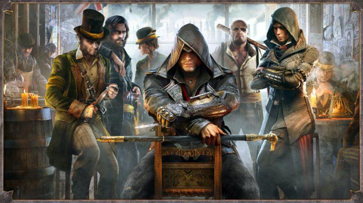 Ubisoft dévoile ses jeux PS4 qui ne tourneront pas sur PS5