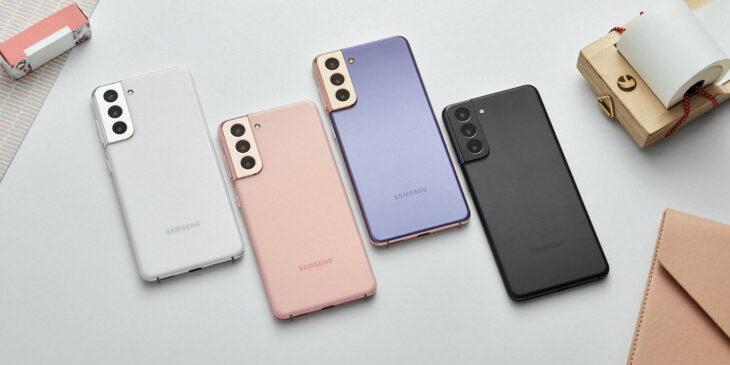 Samsung Galaxy S21 / S21+ / S21 Ultra : tout savoir sur les prix, date et caractéristiques