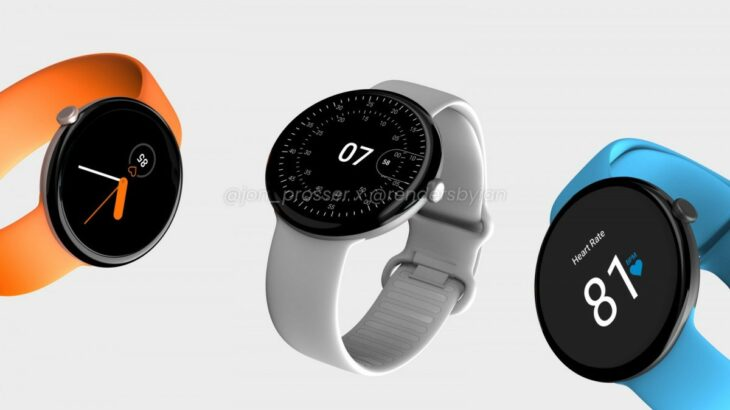 Google Pixel Watch : une fuite révèle son design, sortie en octobre ?