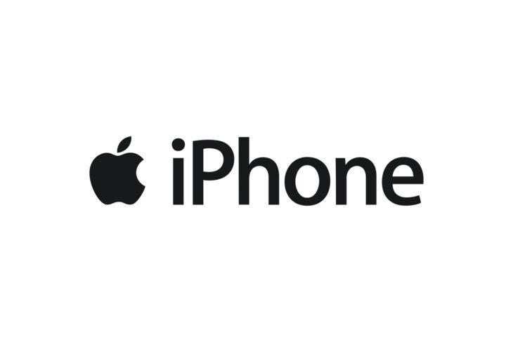 Apple pourrait vendre jusqu'à 250 millions d'iPhone en 2021, un record
