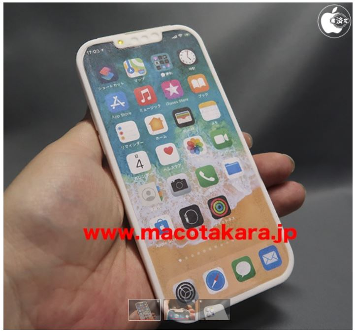 iPhone 13 Pro (maquette) : encoche plus petite, écouteur et caméra frontale repositionnés