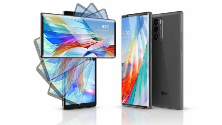 LG quitte le monde des smartphones
