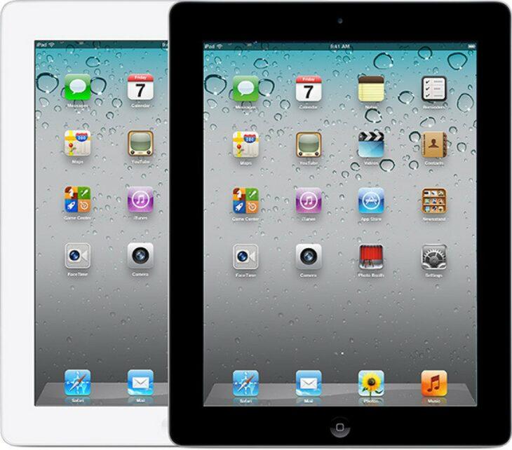 L'iPad 2 est désormais obsolète dans le monde entier