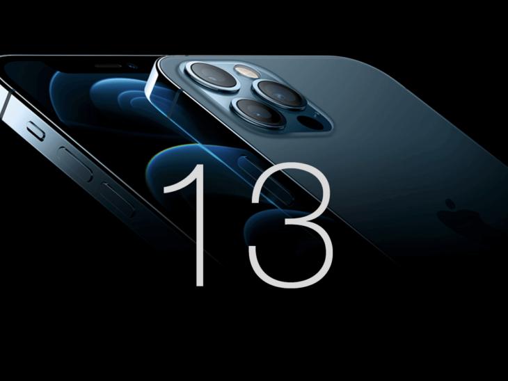 iPhone 13 : Apple augmente la production en prévision du lancement en septembre