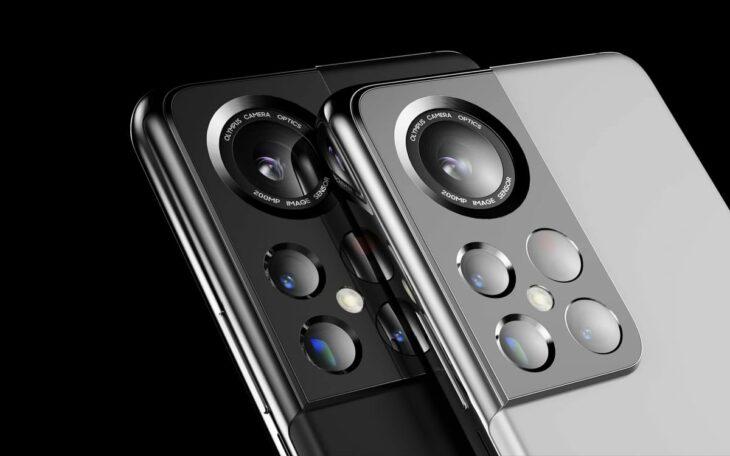 Galaxy S22 : les particularités du smartphone en fuite