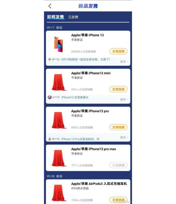 iPhone 13 : date de sortie le 17 septembre, les AirPods 3 le 30 septembre ?