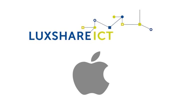 iPhone 13 Pro : Luxshare rejoint la ligne de production