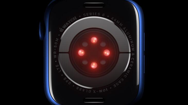 Pas de capteur de pression artérielle sur l'Apple Watch Series 7 ?