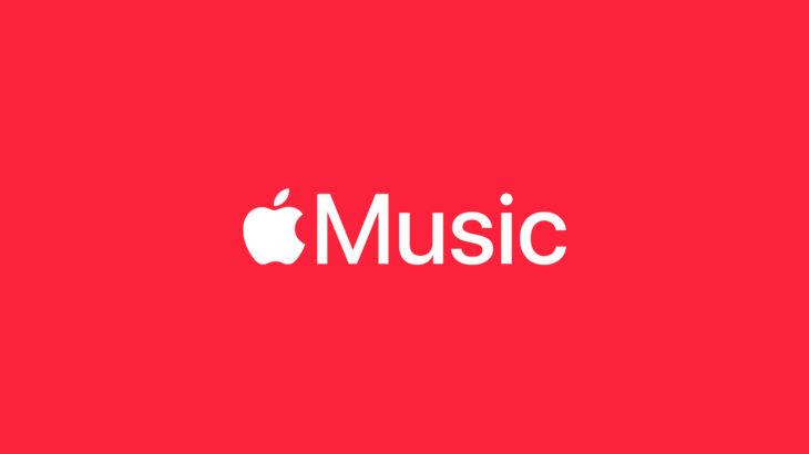 Apple Music Voice : un nouvel abonnement à 4,99€/mois